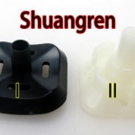 FangShi Shuangren V2 Center