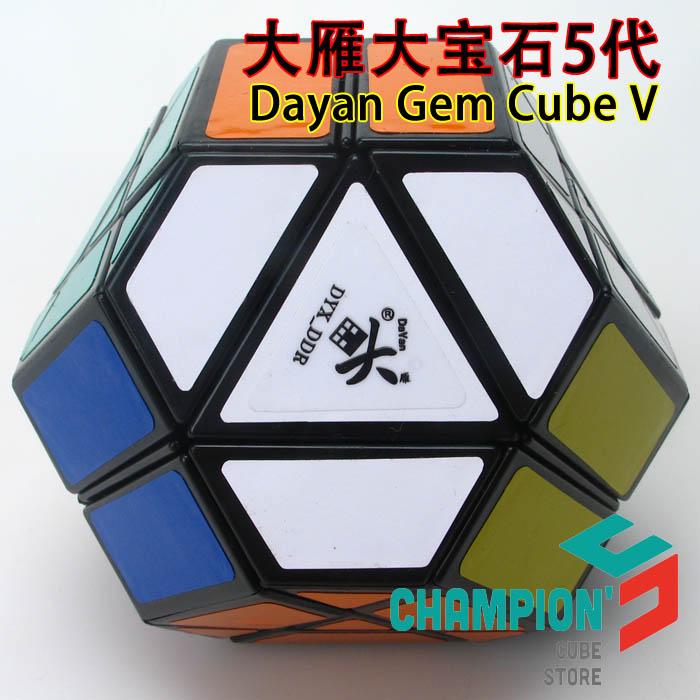 Dayan Gem Cube