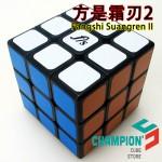 FangShi Shuangren V2 Black