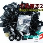 FangShi Shuangren V2 Pieces