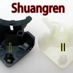 FangShi Shuangren V2 Edge