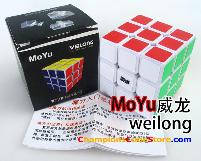 Moyu Weilong White