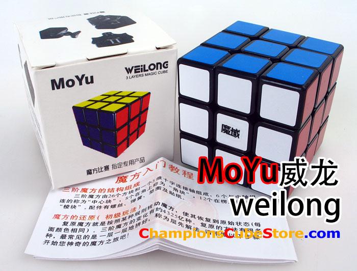 Moyu Weilong Black