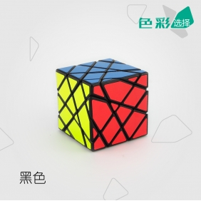 MoYu Aosu Axis Cube black