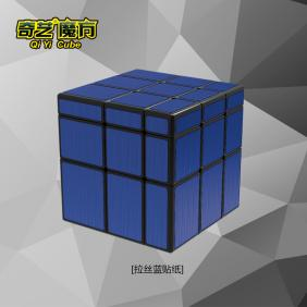 Qiyi 3x3 Mirror cube with blue stickers