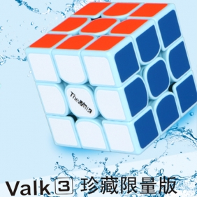 The Valk3 Limited Edition Aqua Blue