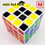 a Modified MF8+DaYan 60mm mini 4x4x4 white