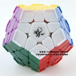 DaYan Megaminx I stickerless version white with corner ridges