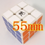 DaYan 55mm Zhanchi white