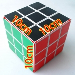 Guomeng Crazy Foot 10cm Cube
