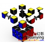 MoYu huanying 3x3 black for speed-cubing