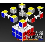 MoYu huanying 3x3 white for speed-cubing