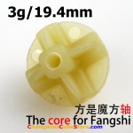 The core of Fangsih cube
