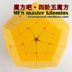 MF8 Master Kilominx yellow(un-stickered)