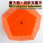 MF8 Master Kilominx orange(un-stickered)