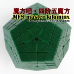 MF8 Master Kilominx green(un-stickered)