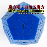 MF8 Master Kilominx blue(un-stickered)