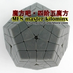 MF8 Master Kilominx grey(un-stickered)