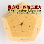 MF8 Master Kilominx light yellow(un-stickered)