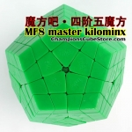 MF8 Master Kilominx light green(un-stickered)