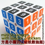 mini ShuangRen white with sudoku Z-stickers
