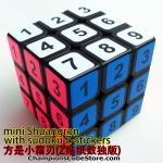 mini ShuangRen black with sudoku Z-stickers