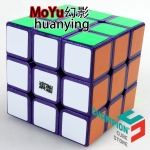 MoYu huanying 3x3 purple