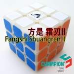 FangShi ShuangRen II primary color
