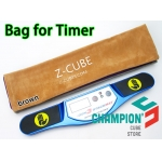 Cube Timer's Bag brown