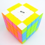 QiYi 5x5x5 MoFangge pink stickerless version