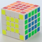 YuXin kylin cube 5x5x5 white for speed-solving