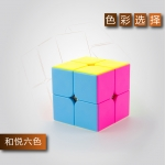YJ Yupo 2x2x2 cube stickerless pink