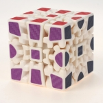 Z-Cube Gear 3x3x3 V2 white with carbon-fibre stickers