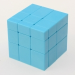 YuXin monochrome blue Mirror Cube