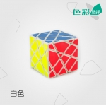 MoYu Aosu Axis Cube white for pre-order