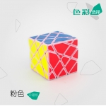 MoYu Aosu Axis Cube pink for pre-order