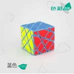 MoYu Aosu Axis Cube sky blue for pre-order