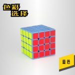Onion Cubes 4x4x4 Meiyu blue