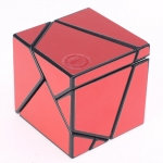 Funs LimCube 2x2 Ghost Cube red
