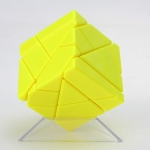 Nanja 3x3 Ghost Cube yellow(unstickered)