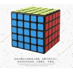 Shengshou 5x5 Legend with PVC stickers