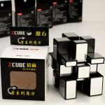 Z-Cube Cloud Mirror Cube