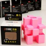 Z-Cube Cloud Mirror Cube Pink