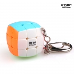 Pillowed mini 3x3 with keychain